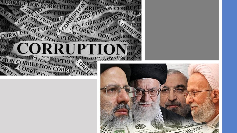 Iran Regime's Institutionalized Corruption leads to its ultimate downfall