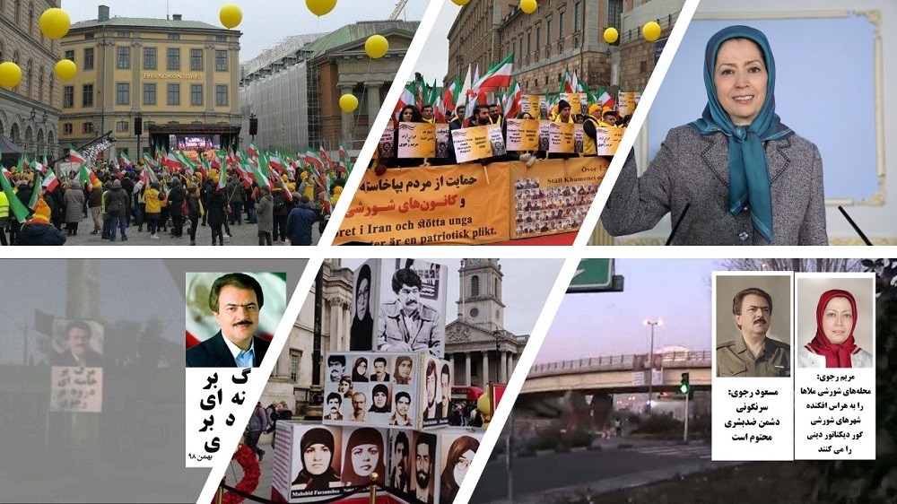 Iranians, Supporters of the Mek and Ncri, Both Inside Iran and Abroad Campaigns for Freedom Simultaneous With the Anti-Monarchic Revolution Anniversary