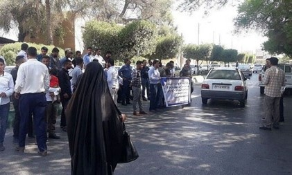 February 2, 2020, a group of workers in Khuzestan province's Water and Wastewater Company rallied in front of the company building to protest their delayed wages