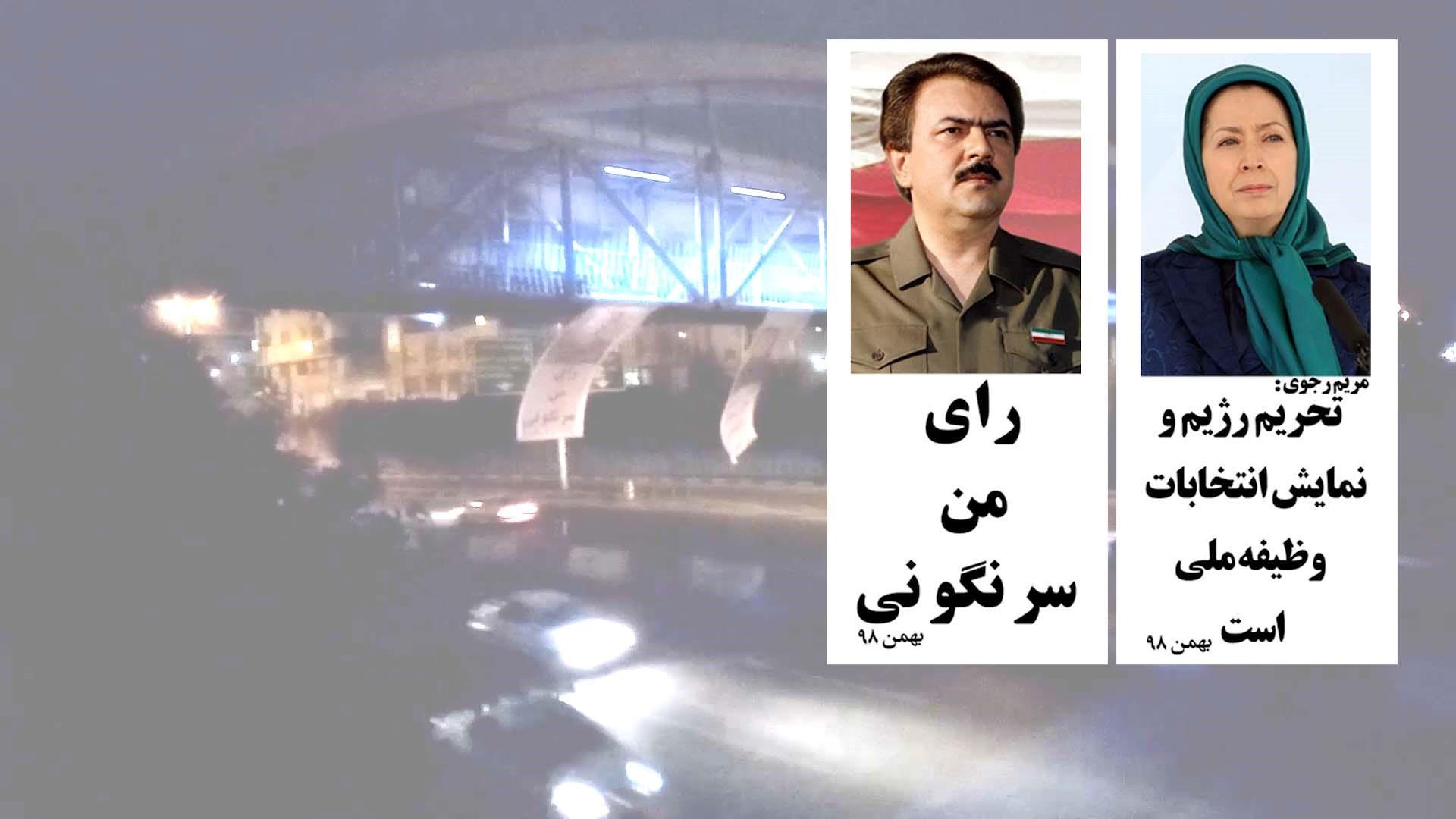 Tehran – Imam Ali Expressway