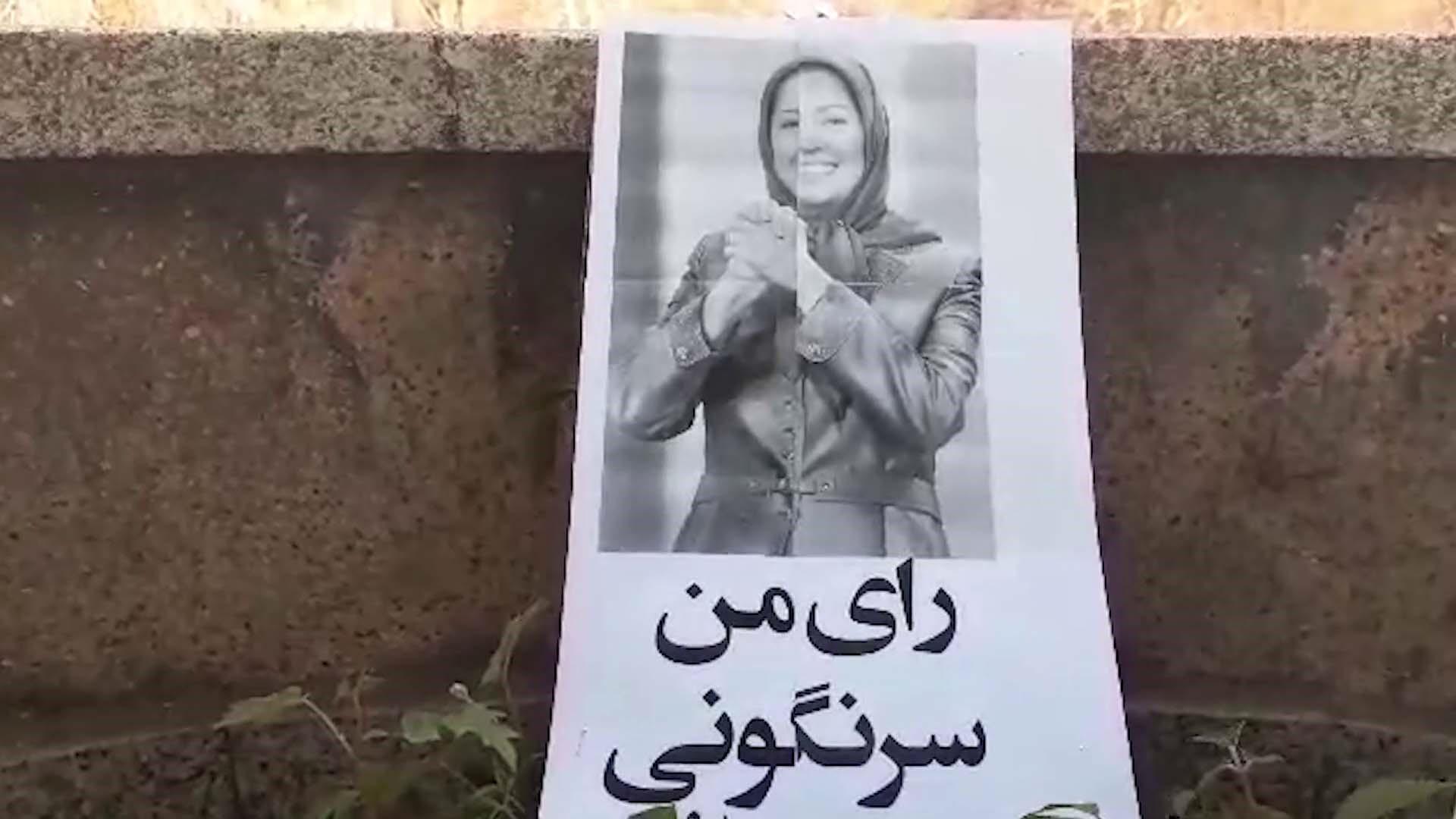 Tehran - Moniriyeh