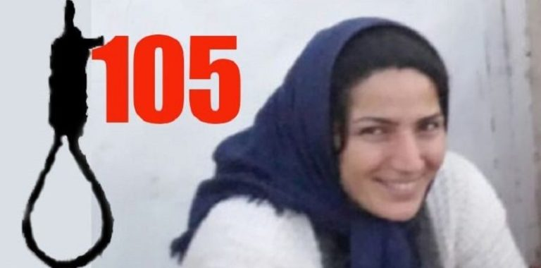 Iran: 105 Women Executed During Rouhani's Tenure
