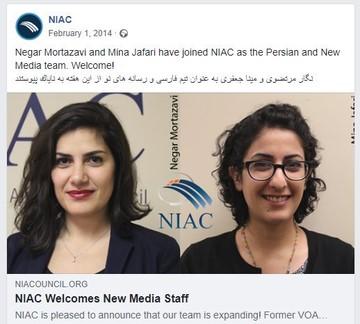 Negar Montazari, and Mina Jafari, NIAC members
