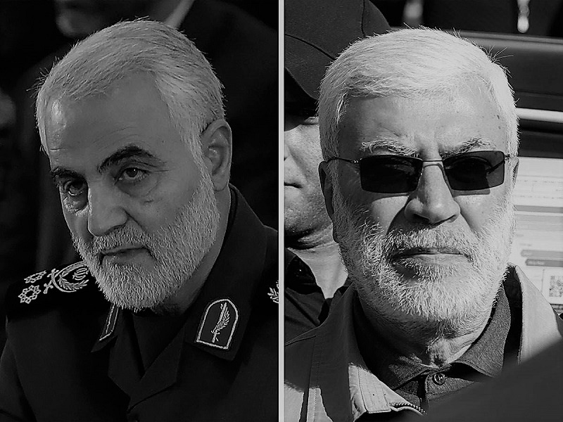 Death of the Commander of the IRGC Terrorist Quds Force