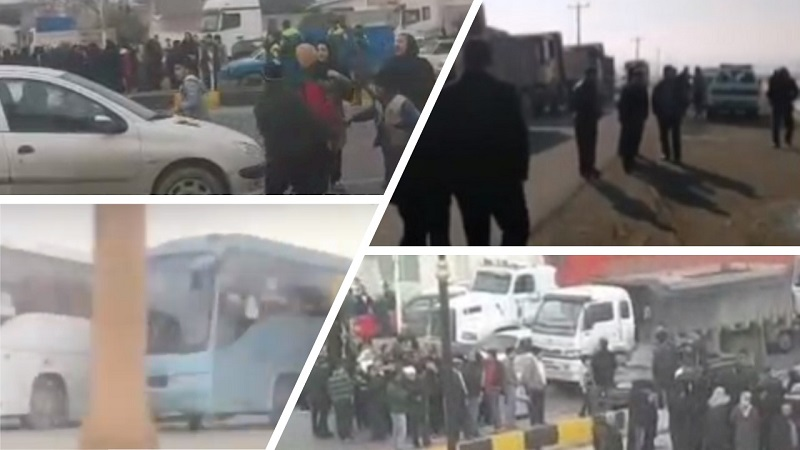 Protests Take Place in Various Iranian Cities