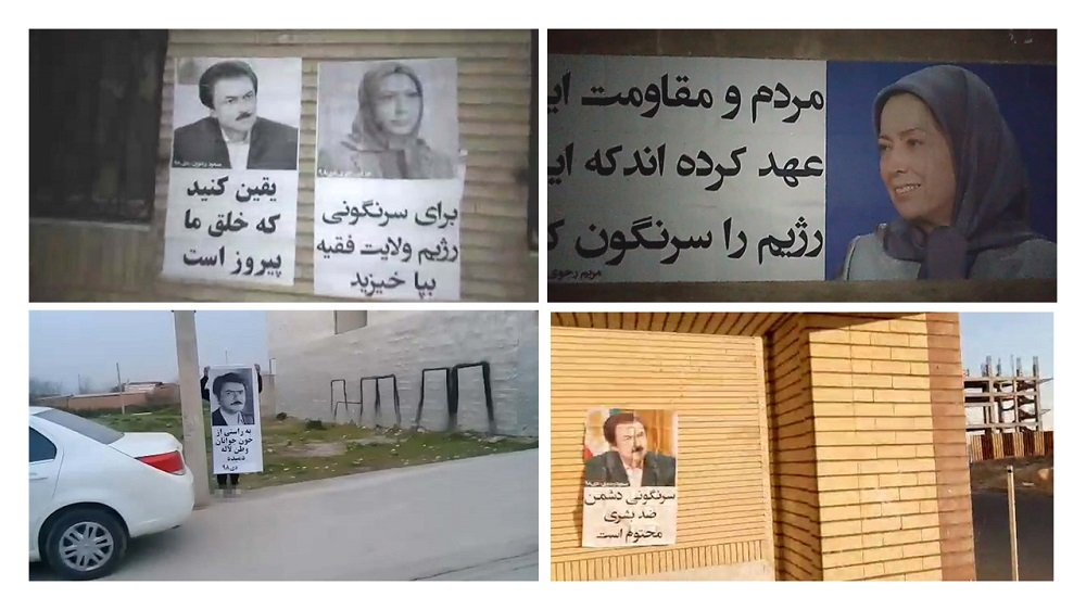 Iran: Posting Messages and Pictures of Resistance's Leadership in Tehran, Other Cities