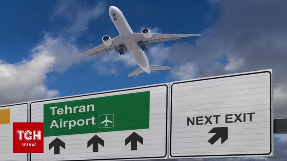 Ukraine TV Disclosure Proves Rouhani Knew of Airliner's Crash