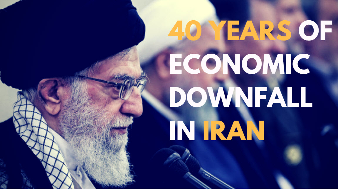 40 Years of Economic Downfall in Iran