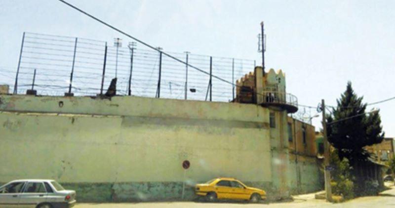 Aligudarz prison, a city in Lorestan province in western Iran