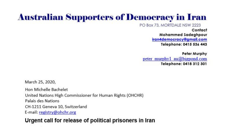 Australian NGO Urges UN to Pressure Iran Regime to Release All Prisoners Amid Coronavirus Outbreak