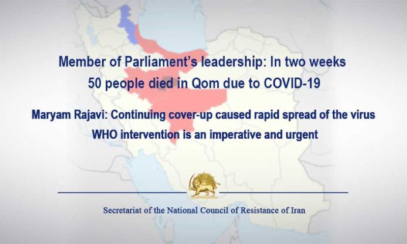 Continuing cover-up caused rapid spread of the virus; WHO intervention is an imperative and urgent