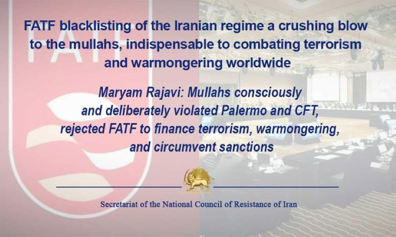 Maryam Rajavi: The decision by FATF to again blacklist the terrorist, religious dictatorship ruling Iran is an extremely necessary, albeit long overdue, step in combatting terrorism and money laundering worldwide