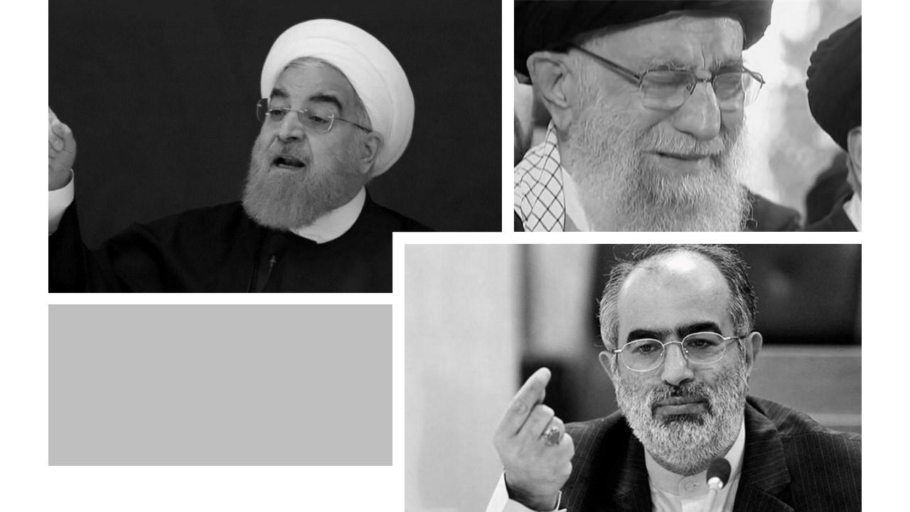 Khamenei, Rouhani, and Rouhani's adviser Hessamoldin Ashena, expressed regime's fear of the MEK in separate speeches.
