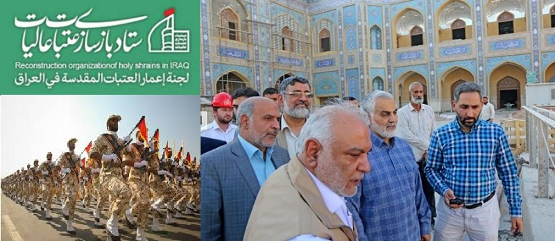 Holy Shrines' Reconstruction Headquarters in Iraq, under the command of the Quds Force of the IRGC Terrorist, loots the property of the Iranian and Iraqi people.