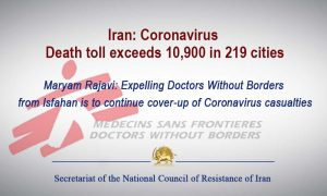 Iran: Coronavirus Death Toll Exceeds 10,900 in 219 Cities