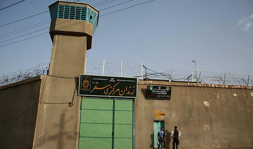Iran - Saqqez Prison