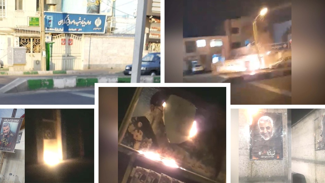 February 19, Iran: The regime center for corruption and plunder, the so-called Martyrs' Foundation, was targeted by defiant youth in Tehran.