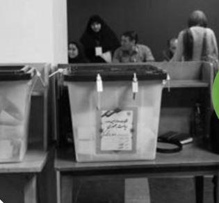 Iran's Sham Elections