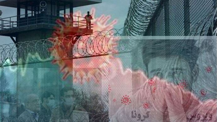 In Iran under the mullahs' regime, political prisoners are in the worst conditions, especially during the period when the coronavirus outbreak has intensified in Iran.