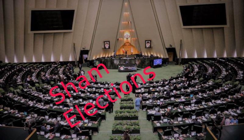Iranian regime's parliament