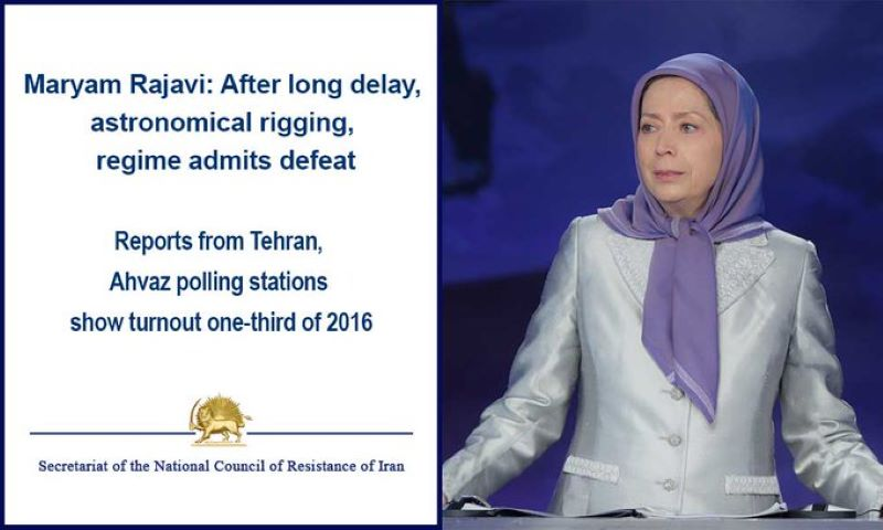 Maryam Rajavi: The figures announced by the regime, after long delay, rigging and contradictory statements, reflect an admission to defeat in the sham election