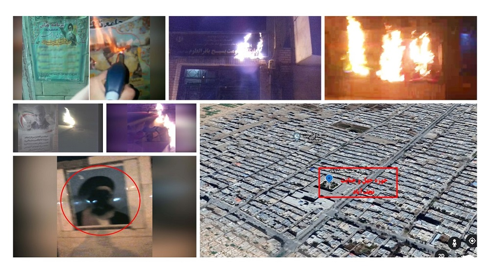 Mullahs' Criminal Seminary Targeted in Najafabad, Isfahan, Simultaneous With the Election FarceTorching Khomeini, Khamenei, Soleimani pictures in Tehran, other cities