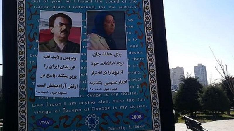 Tehran-March 11, 2020: Massoud Rajavi and Maryam Rajavi calling for national solidarity to combat Coronavirus