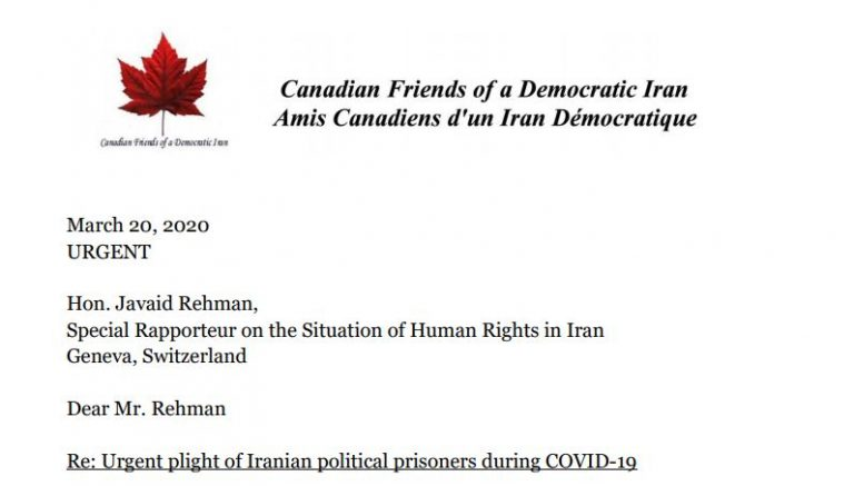 Canadian Friends of a Democratic Iran, Voice Support of Iranian Prisoners Amid Coronavirus Outbreak