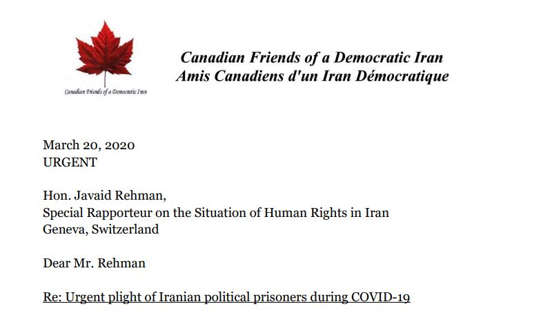 The letter of the Canadian Friends of a Democratic Iran to Javaid Rehman