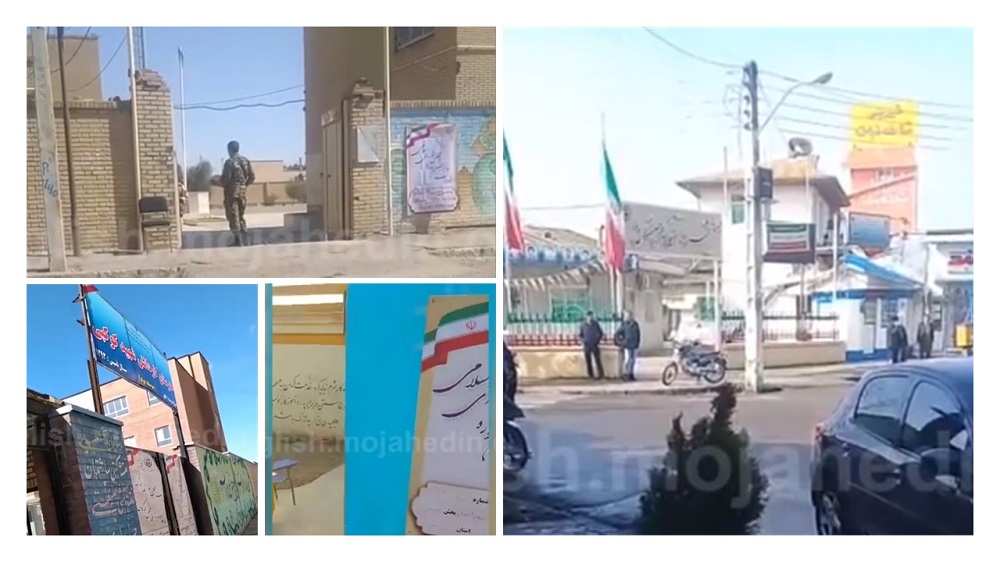 The Iranian people did not vote for the regime's sham parliamentary elections. The polling stations were empty.
