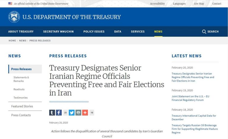 U.S. Slaps New Sanctions on Five Members of Iran's Regime Guardian Council and Its Elections Supervision Committee
