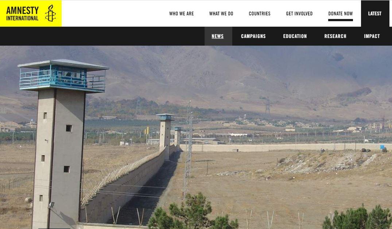 Amnesty International Condemns Iran's Regime for Killing Prisoners Amid Coronavirus Outbreak