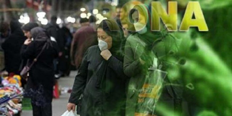 Iran Regime's Security Organizations Prevent Real Coronavirus Statistic From Being Published