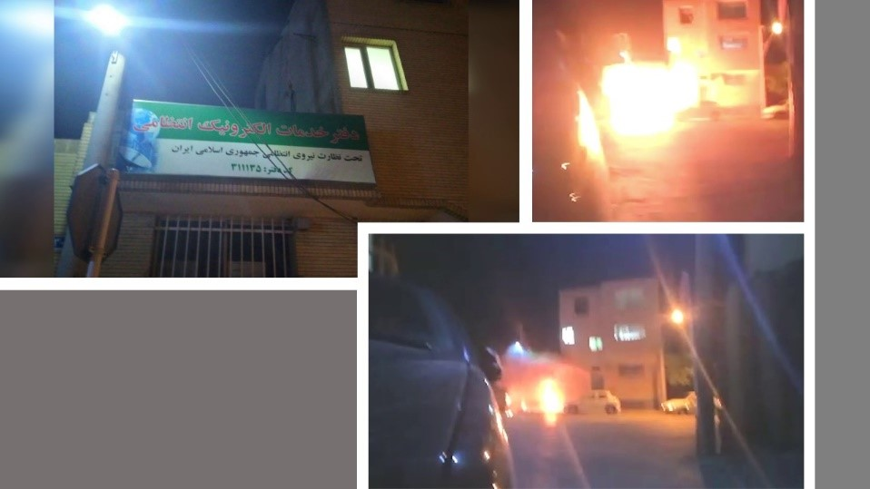Electronic Services center of the State Security Forces in Isfahan - April 16