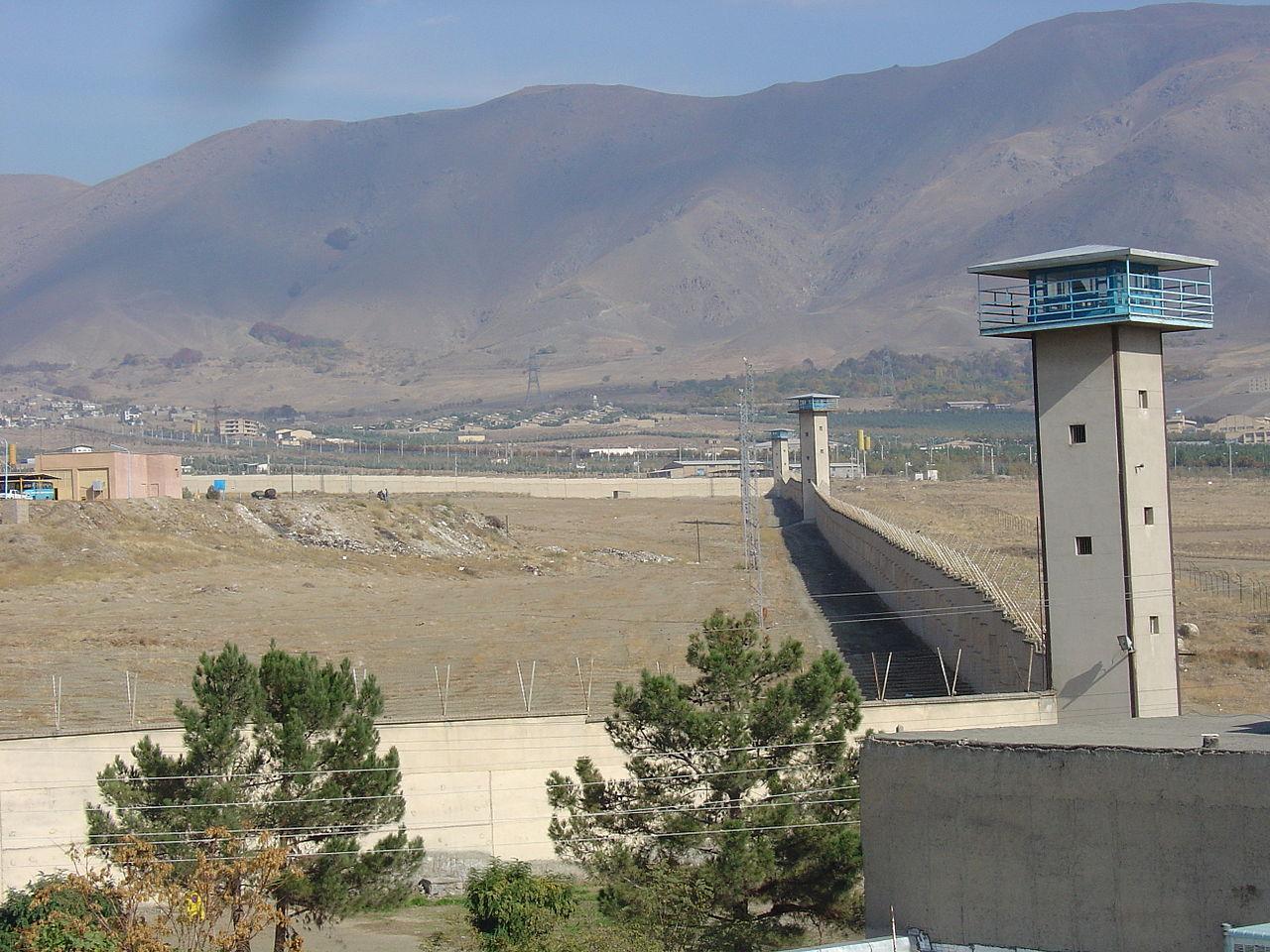 Iran: Karaj, Gohardasht prison