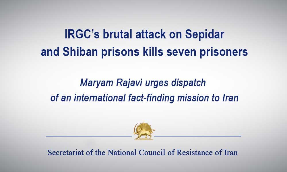 IRGC's brutal attack on Sepidar and Shiban prisons kills seven prisoners