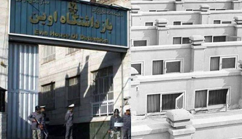 Iran, Evin prison in Tehran