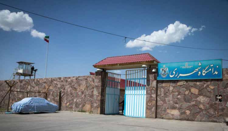 Iran: Varamin, Qarchak Prison