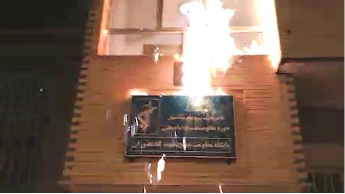 Isfahan-Basij Suppressive center-March 30, 2020