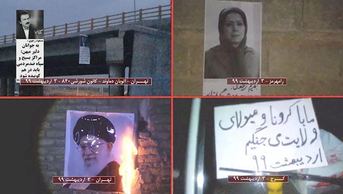MEK resistance units rebel against Tehran's efforts to spread despair across Iran