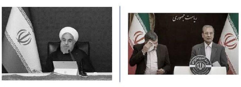 News From Inside Iran's Regime