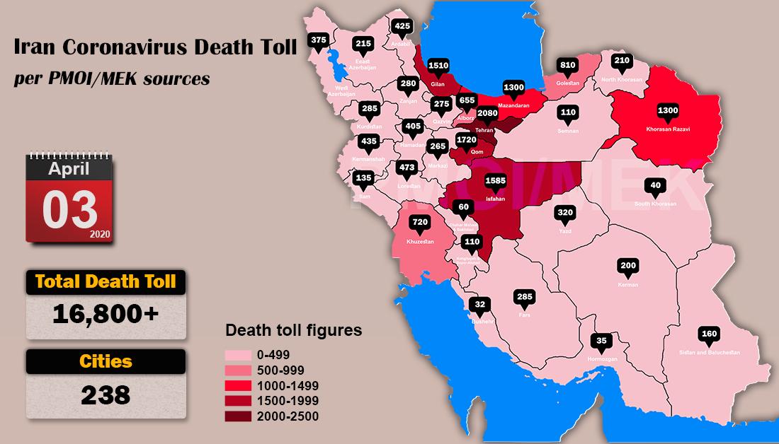 Over 16,800 dead of coronavirus (COVID-19) in Iran-Iran Coronavirus Death Toll per PMOI MEK sources