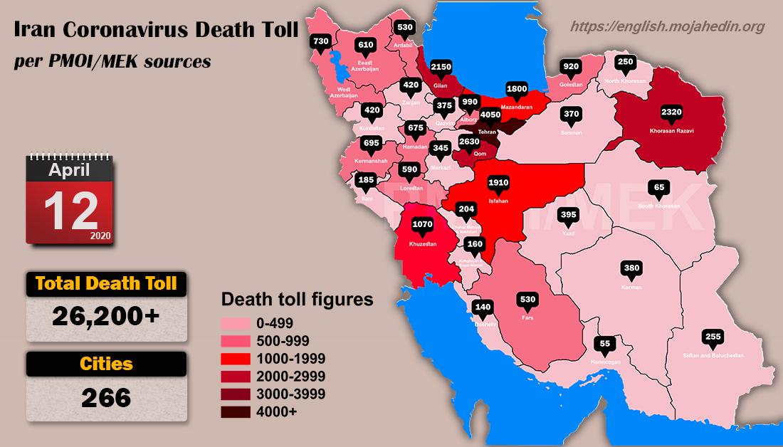 Over 26,200 dead of coronavirus (COVID-19) in Iran-Iran Coronavirus Death Toll per PMOI MEK sources