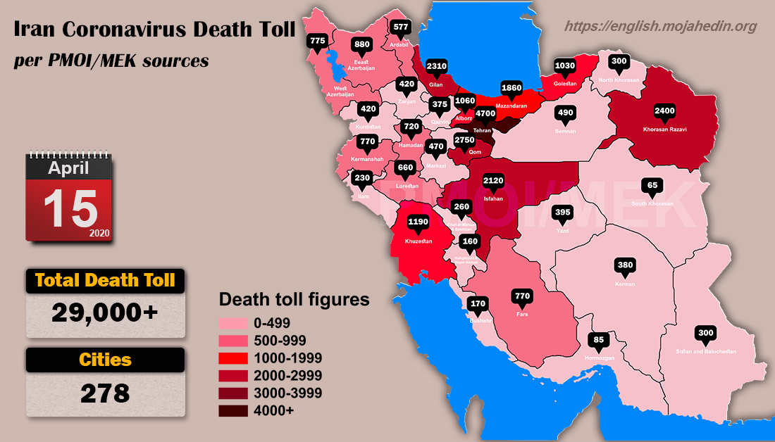 Over 29,000 dead of coronavirus (COVID-19) in Iran-Iran Coronavirus Death Toll per PMOI MEK sources