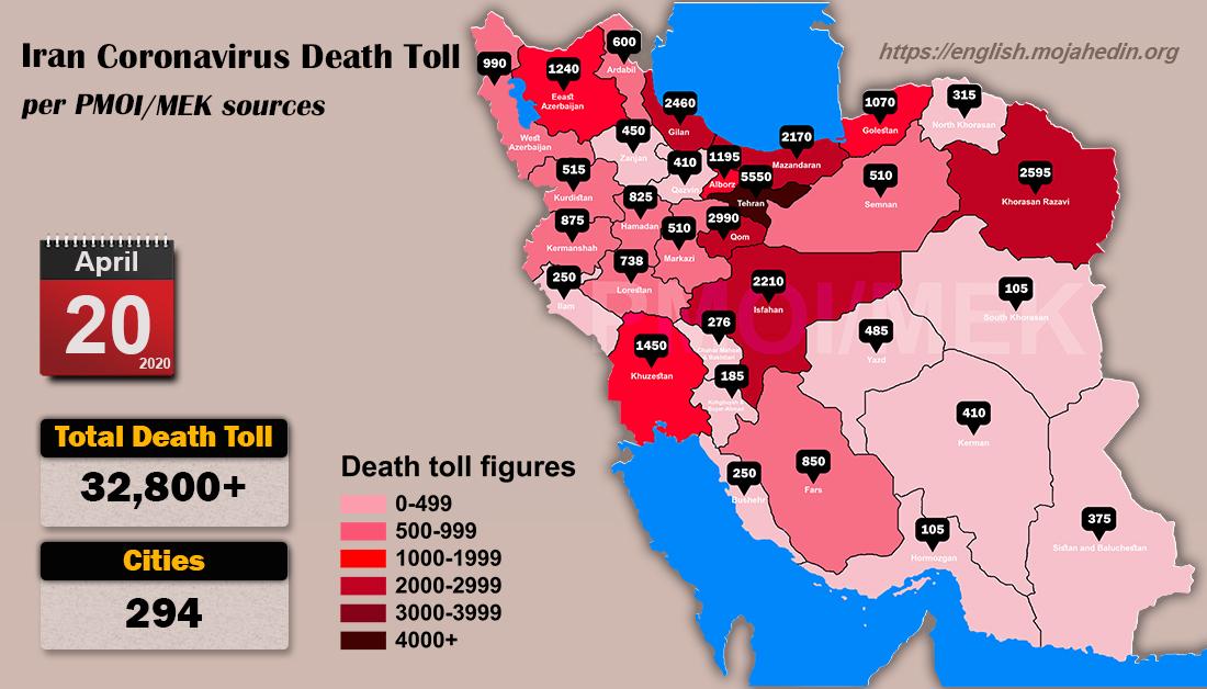Over 32,800 dead of coronavirus (COVID-19) in Iran-Iran Coronavirus Death Toll per PMOI MEK sources
