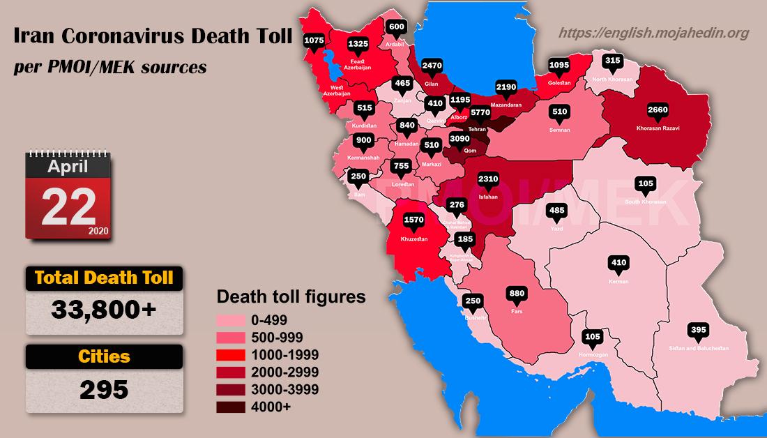 Over 33,800 dead of coronavirus (COVID-19) in Iran-Iran Coronavirus Death Toll per PMOI MEK sources