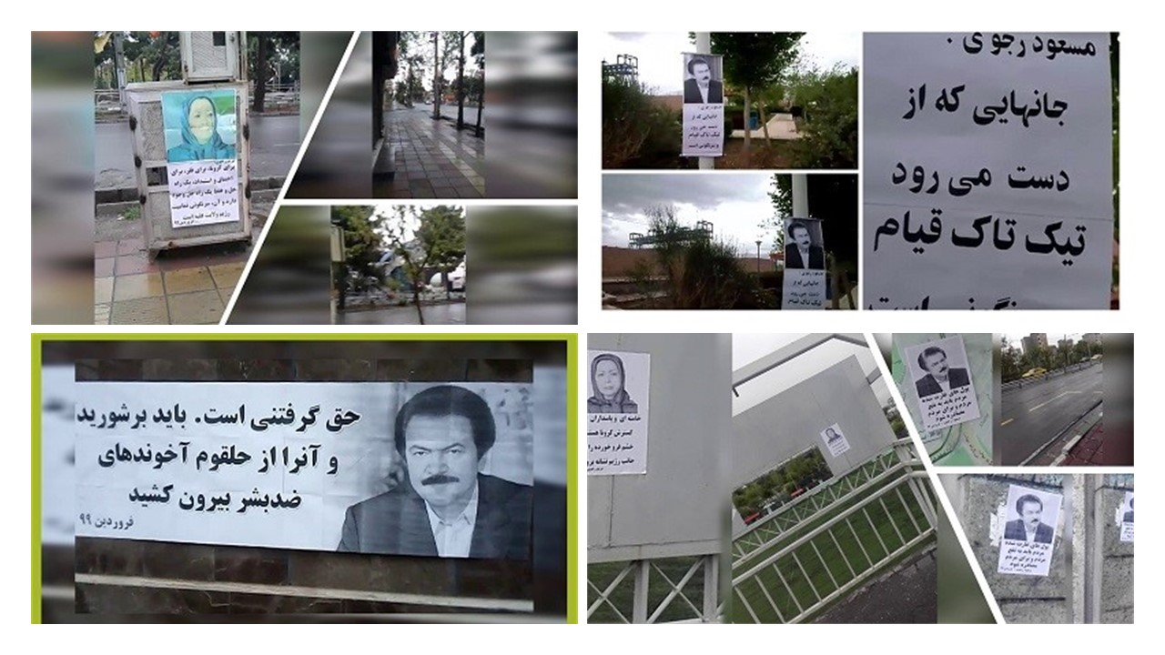 Resistance Units Activities in Iranian Cities