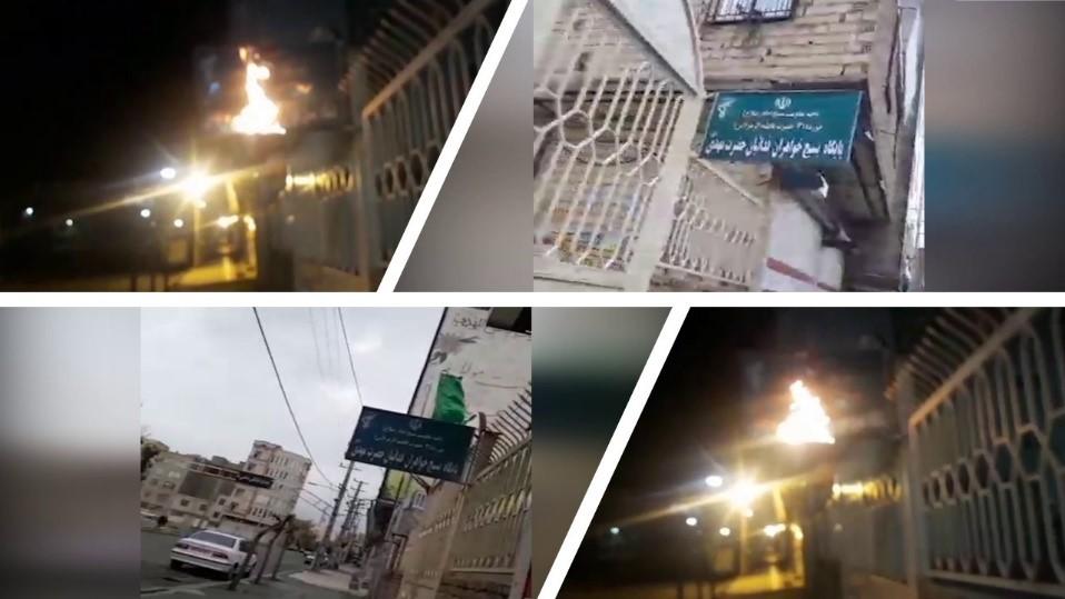 The criminal Basij center - Karaj – April 16