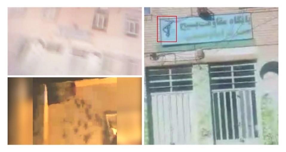 The criminal Basij center in Shahrekord - April 15