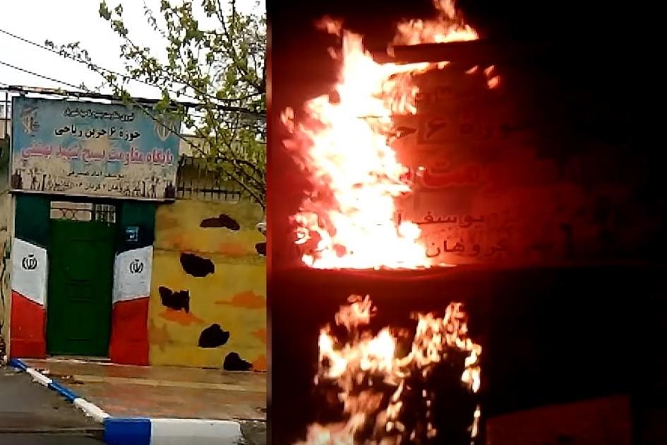 The unpopular Basij base in Shahriar - April 16